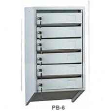 Почтовый ящик Практик PB-6C.KL (PB-6)