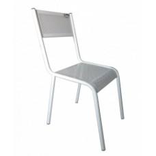 Металлический стул с перфорированным сиденьем,Продажа.Цена.