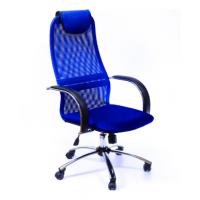 Кресло METTA BK-8CH синий